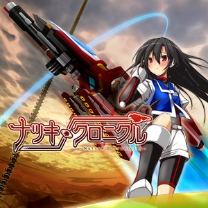 Natsuki Chronicles Xbox One