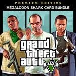 Grand Theft Auto V: Premium Edition & Megalodon Shark Card Bundle Logo