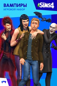 The Sims™ 4 Вампиры