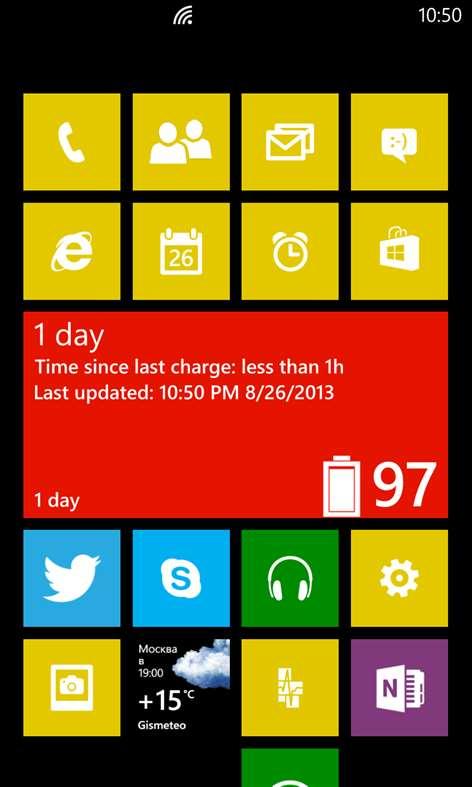 Battery Screenshots 2