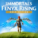 Immortals Fenyx Rising™ Gold Edition Logo