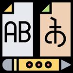 Multilingual Subtitle Translator Logo