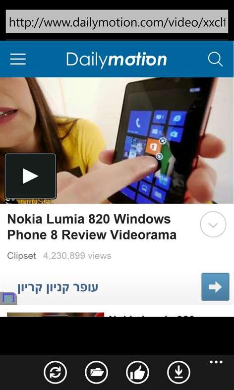 get fastest video downloader microsoft store