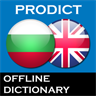 Bulgarian English dictionary ProDict Free