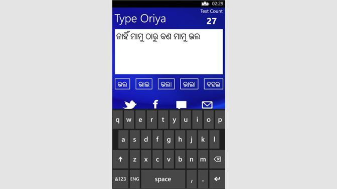 Get Type Oriya - Microsoft Store