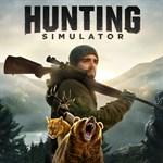 Hunting Simulator Logo