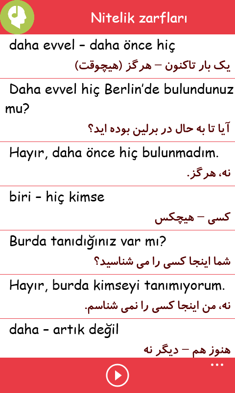 Turkish Learning
