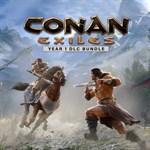 Conan Exiles – Year 1 DLC Bundle Logo