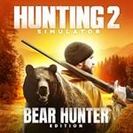 Hunting Simulator 2 - Bear Hunter Edition Xbox One Logo