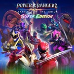 Power Rangers: Battle for the Grid Super Edition Logo