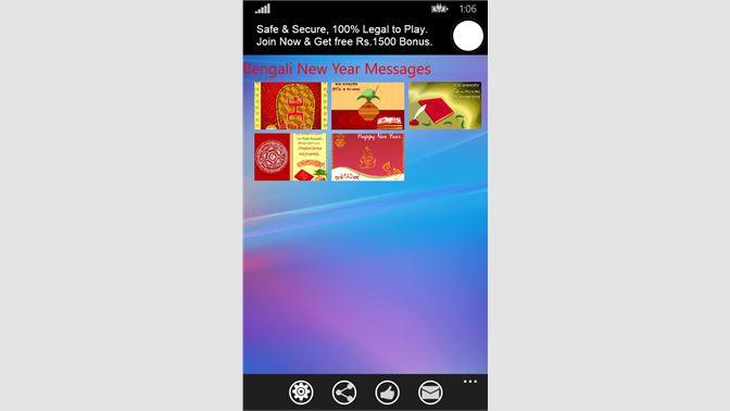 Get Bengali New Year Messages - Microsoft Store yo-NG