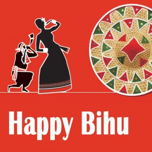 Get bihu greetings images and messages microsoft store m4hsunfo