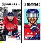 NHL® 21: Rewind Bundle Logo