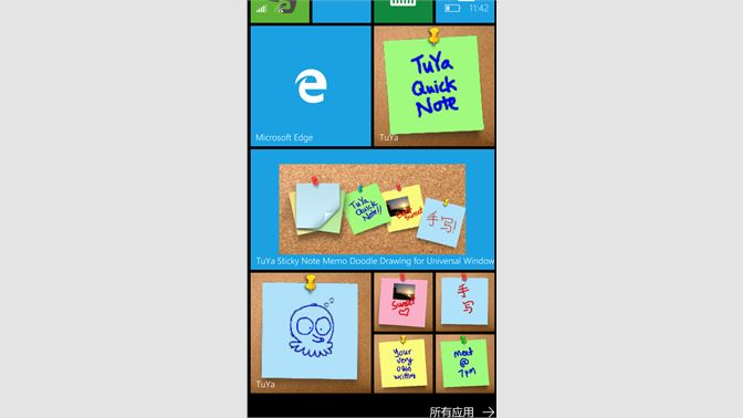 Buy TuYa Sticky Note Memo Doodle Drawing for Universal Windows Platform -  Microsoft Store