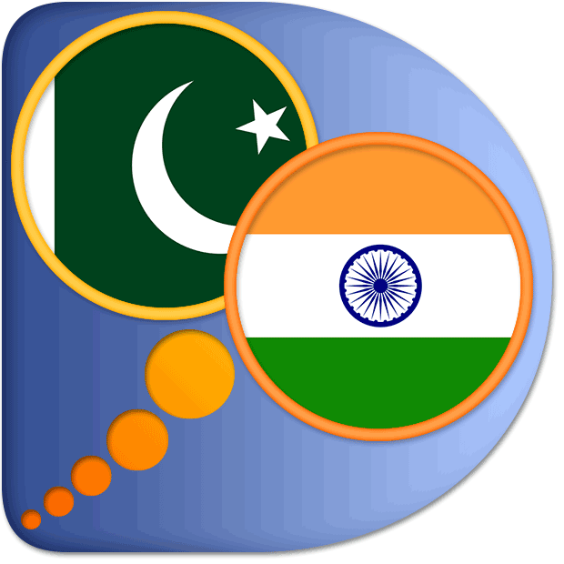 Get Hindi Urdu dictionary - Microsoft Store en-IN