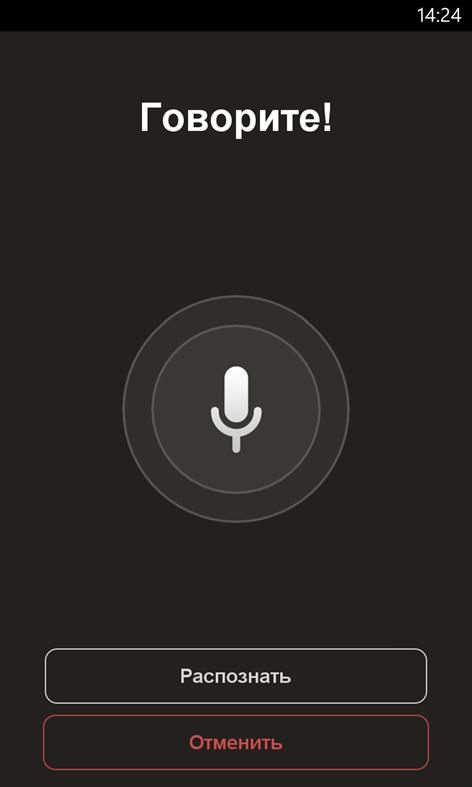 Yandex навигатор на windows phone 10