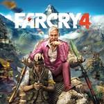 Far Cry® 4 Logo