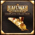 Railway Empire – Complete Collection Logo