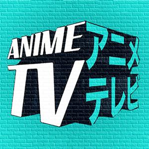 Get Anime Stream TV - Microsoft Store