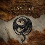 The Elder Scrolls Online: Elsweyr Collector's Edition Logo