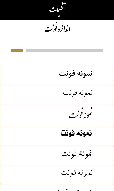PersianPoems
