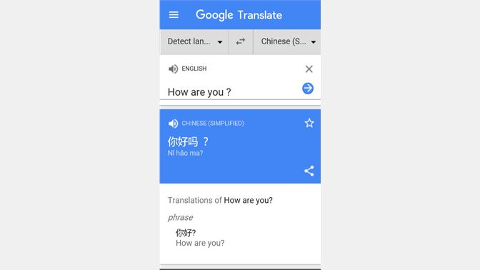 Get Translator Metro - Microsoft Store tn-ZA