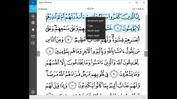 al quran free download for pc
