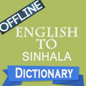 Get English To Sinhala Offline Dictionary Translator