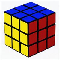 Get Rubik's Cube Timer - Microsoft Store