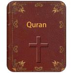 Quran (القرآن) Logo