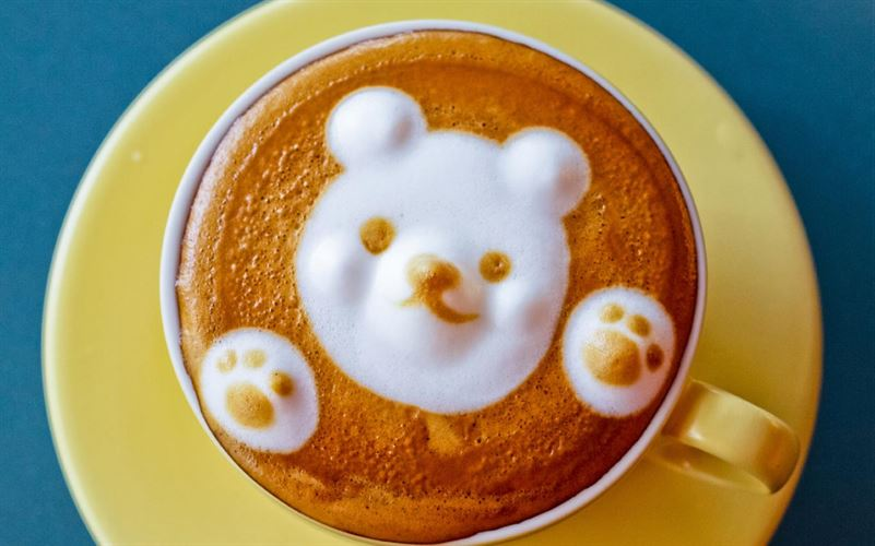 Coffee Art Screenshot