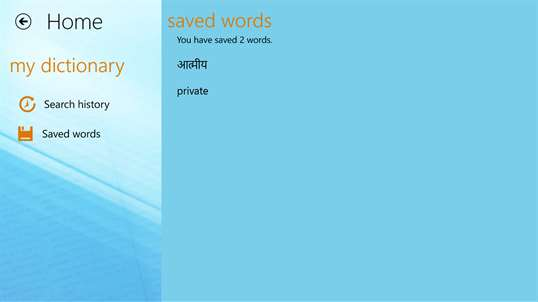 Hinkhoj Hindi English Dictionary PC Download Free - Best