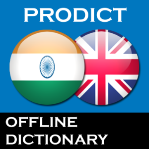 Get Hindi English dictionary ProDict Free - Microsoft Store en-NZ
