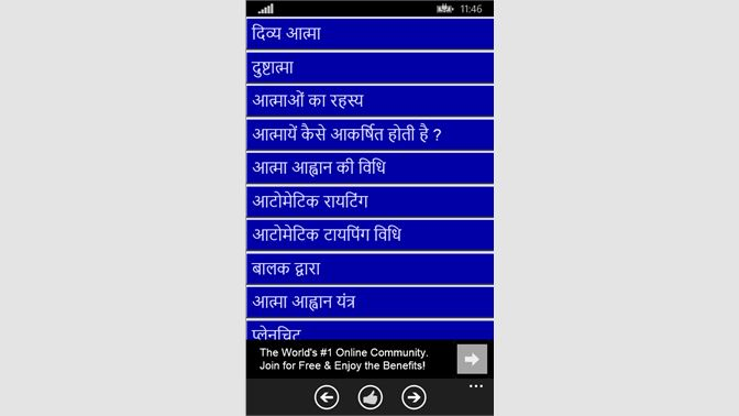 Get Lal Kitab - Microsoft Store