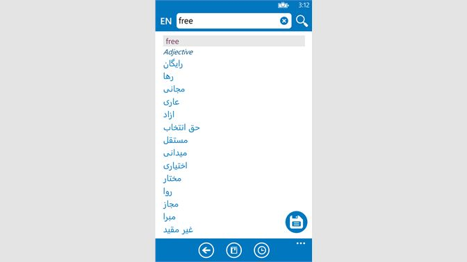 Get Persian English dictionary ProDict Free - Microsoft Store