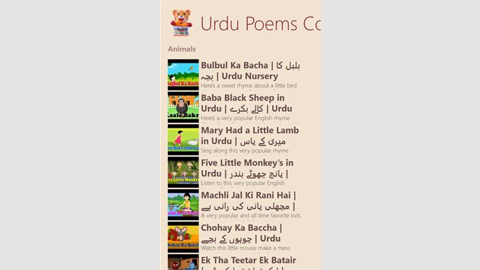 Get Urdu Poems Collection 2 - Microsoft Store