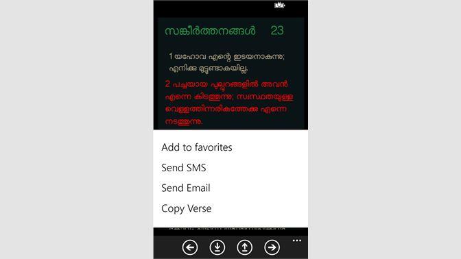 Get Malayalam Bible - Microsoft Store