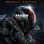 Mass Effect™: Andromeda – Standard Recruit Edition Logo
