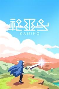 Carátula para el juego KAMIKO de Xbox 360