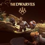 We Are The Dwarves Logo