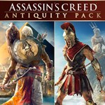 Assassin's Creed Antiquity Pack Logo