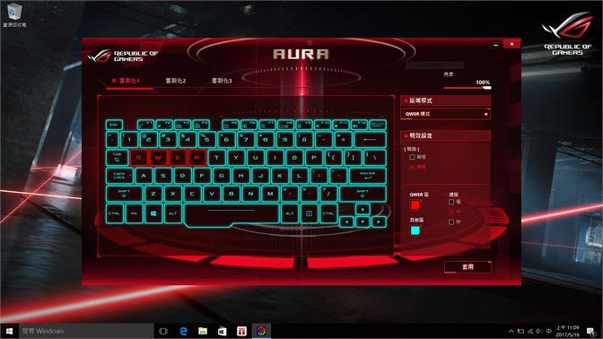Get ROG Aura Core - Microsoft Store