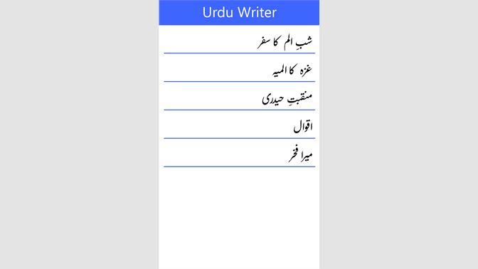 Get Urdu Writer - Microsoft Store
