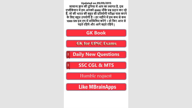 Get GK in Hindi - Microsoft Store