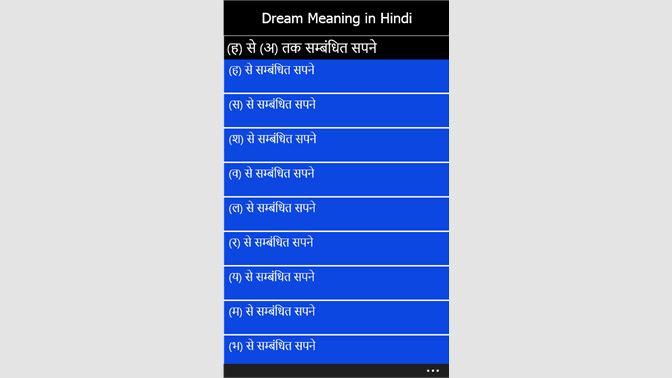 Get Dream Meaning in Hindi - Microsoft Store en-IN