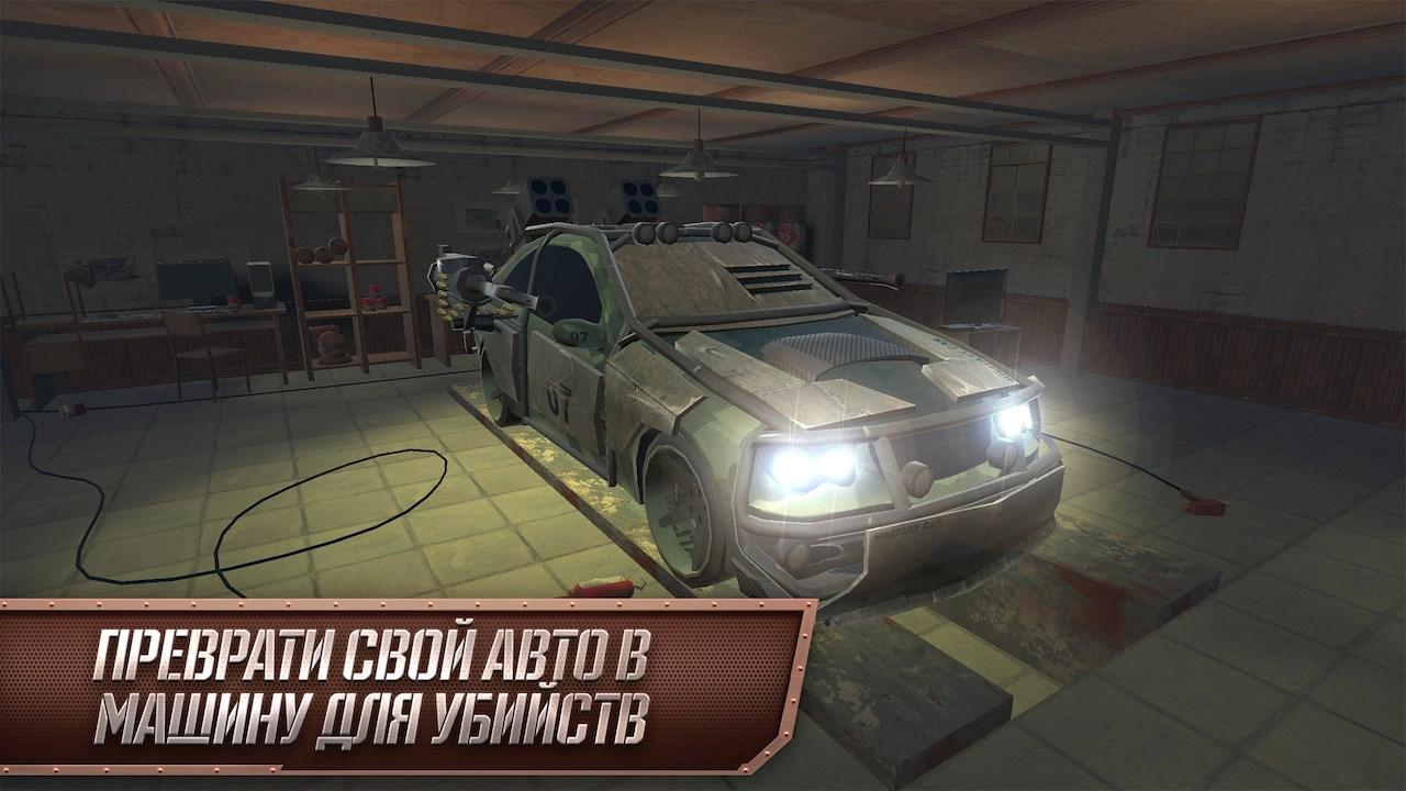 Скриншот №12 к Война Машин 2 — Арена Смерти 3D