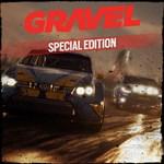 Gravel Special Edition Logo