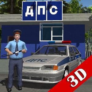 Get Traffic Cop Simulator 3D - Microsoft Store