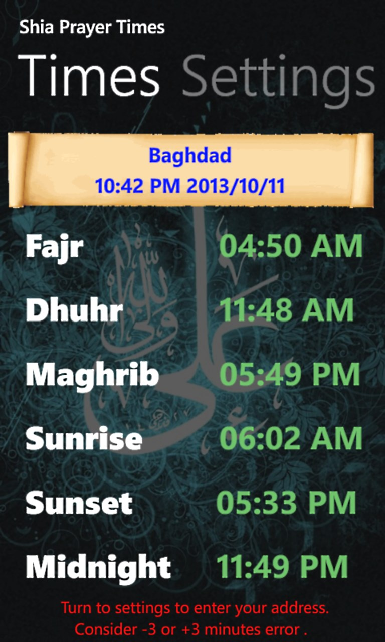 Shiite prayer times