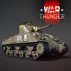 War Thunder - M4A4 Sherman Pack Xbox One
